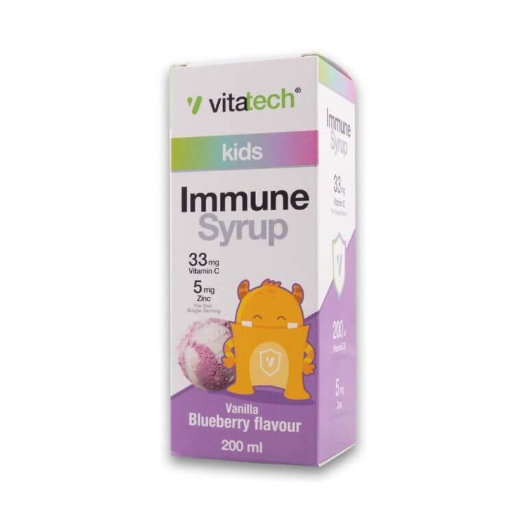Vitatech - Kids Immune Syrup - Vanilla Blueberry 200ml